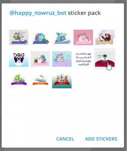 3 253x300 ساخت کارت تبریک عید نوروز با تلگرام
