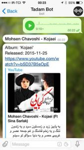 tadam2 169x300 یافتن نام موزیک و خواننده در هنگام پخش موزیک با استفاده از تلگرام