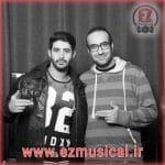 Alishmas Mehdi Jahani Zibatar Az To 1 150x150 آهنگ های برتر
