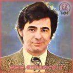 Aref Khaabe Setare 1 150x150 آهنگ های برتر