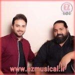 آهنگ بی کلام من و بارون از بابک جهانبخش و رضا صادقی