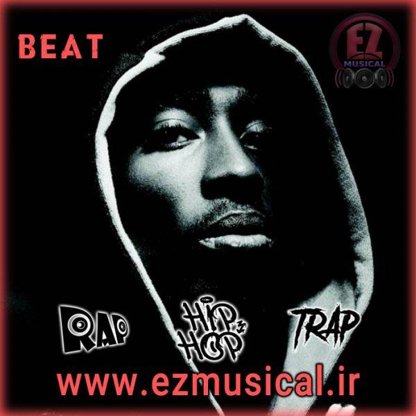 بیت شماره 12 (Beat 12)