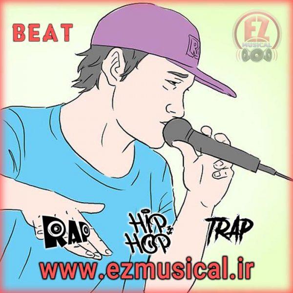 بیت شماره 13 (Beat 13)