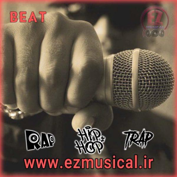 بیت شماره 16 (Beat 16)