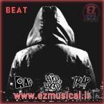 بیت شماره 17 (Beat 17)