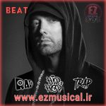 بیت شماره 18 (Beat 18)