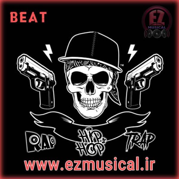 بیت شماره 22 (Beat 22)