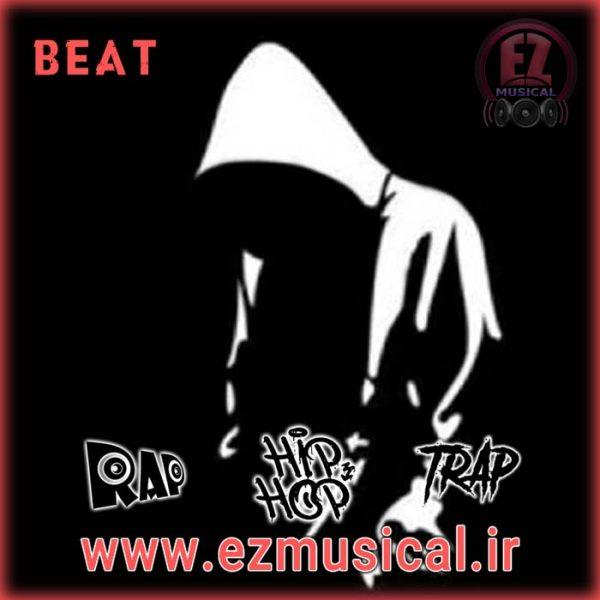 بیت شماره 23 (Beat 23)