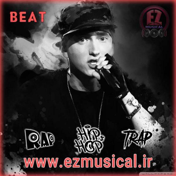 بیت شماره 24 (Beat 24)