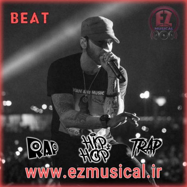 بیت شماره 25 (Beat 25)