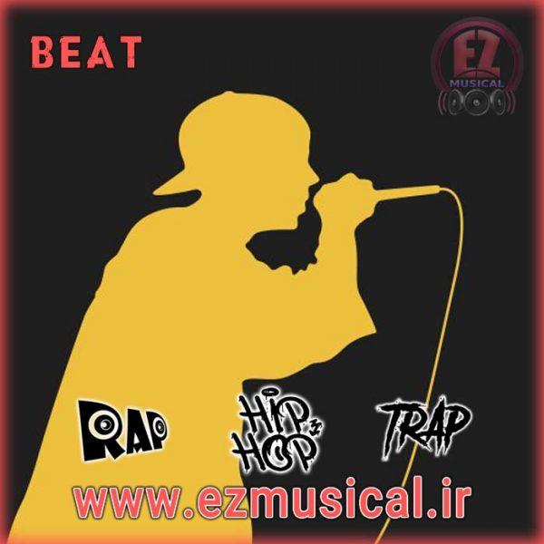 بیت شماره 29 (Beat 29)