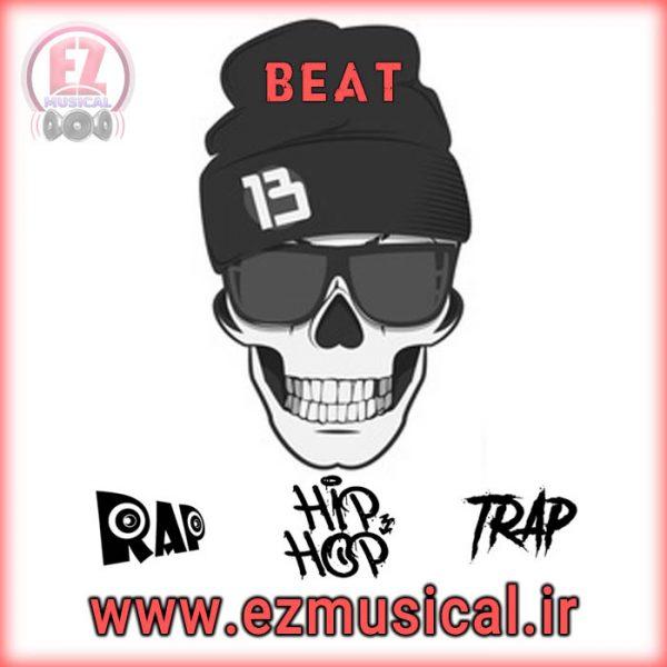 بیت شماره 5 (Beat 5)