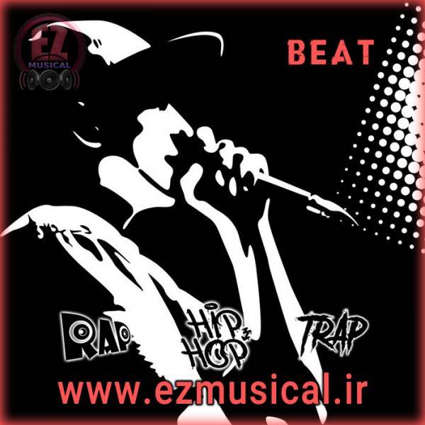 بیت شماره 7 (Beat 7)