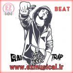 بیت شماره 8 (Beat 8)