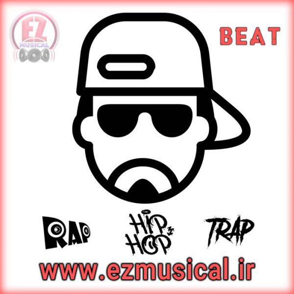 بیت شماره 9 (Beat 9)
