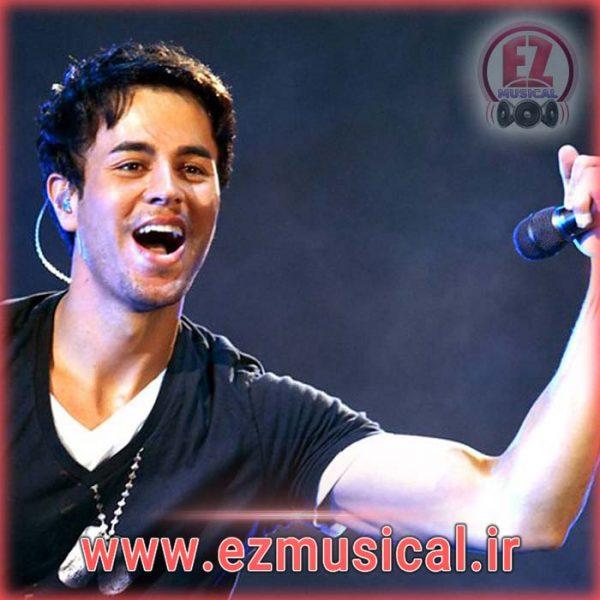 """آهنگ بی کلام """"Bailamos"""" از """"Enrique Iglesias"""""""