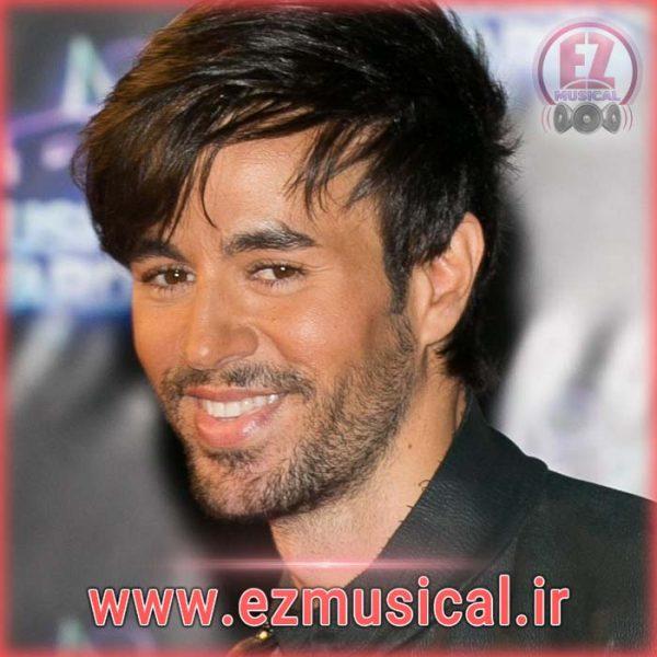 """آهنگ بی کلام """"I Like It"""" از """"Enrique Iglesias"""""""
