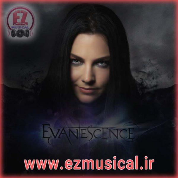 """آهنگ بی کلام """"Bring Me to Life"""" از """"Evanescence"""""""