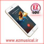 RingTone 1 mp3 image 150x150 صفحه نخست