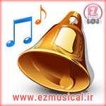 RingTone 10 mp3 image 150x150 صفحه نخست