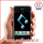 RingTone 11 mp3 image 150x150 صفحه نخست