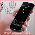 RingTone 2 mp3 image 150x150 صفحه نخست