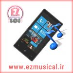 RingTone 3 mp3 image 150x150 صفحه نخست