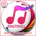 RingTone 7 mp3 image 150x150 صفحه نخست