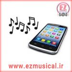 RingTone 8 mp3 image 150x150 صفحه نخست