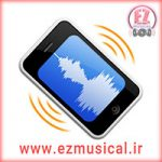 RingTone 9 mp3 image 150x150 صفحه نخست