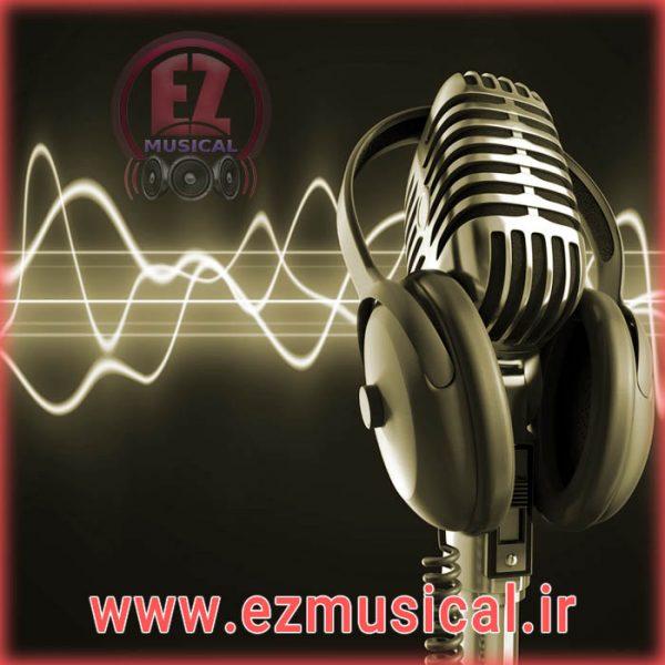 موزیک تیزر و نریشن 2