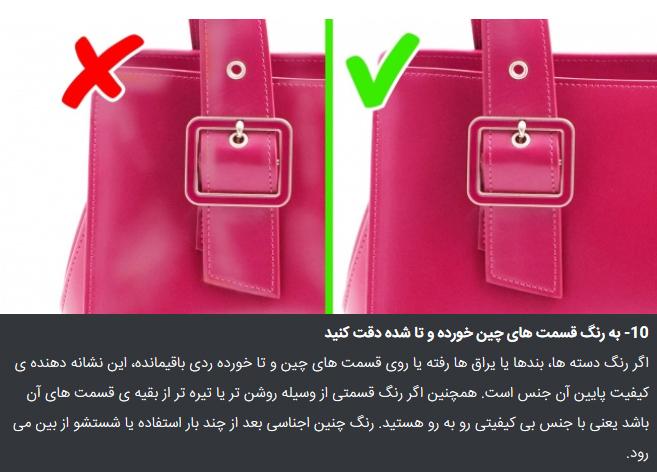 رنگ قسمتهای تا شده ترفندهایی ساده و کاربردی برای تشخیص کیفیت لباس