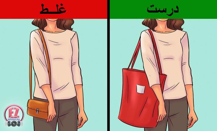 فرم مستطیلی چطور بر اساس فرم بدنمان کیف انتخاب کنیم؟