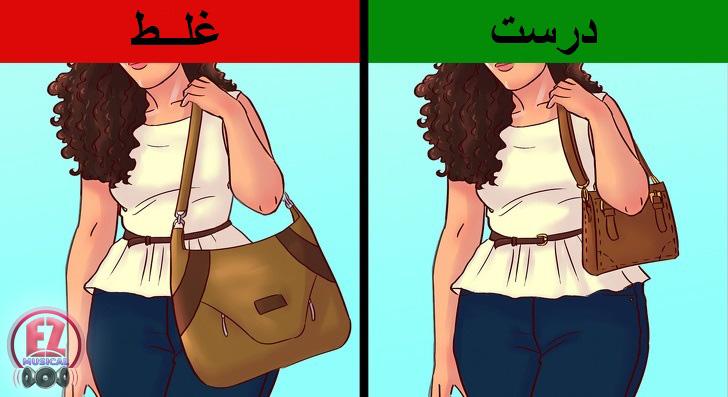 فرم گلابی چطور بر اساس فرم بدنمان کیف انتخاب کنیم؟