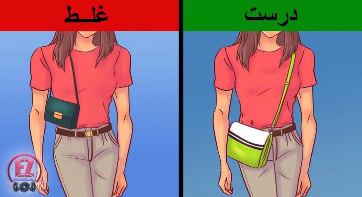 مثلث معکوس چطور بر اساس فرم بدنمان کیف انتخاب کنیم؟