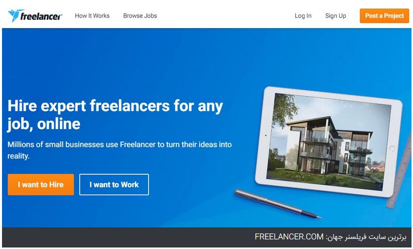 FreeLancer معرفی راه های درامدزایی دیجیتال و دورکاری