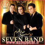 7 Band - Dooset Daram