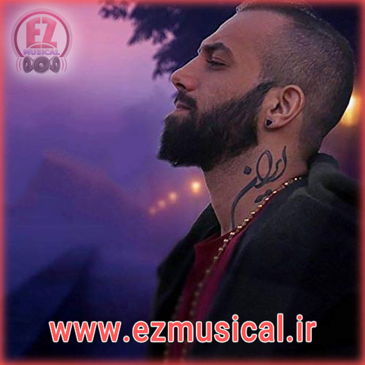 Amir Tataloo - Hesse Mamooli