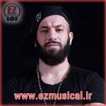 Amir Tataloo - Navazesh
