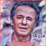 Aref - Ki Behtar Az To v1