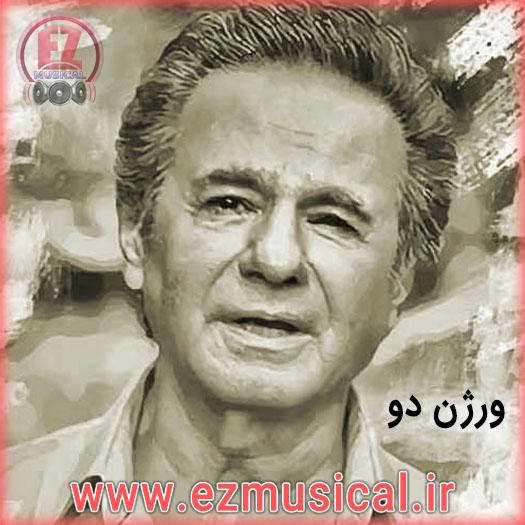 Aref - Ki Behtar Az To v2