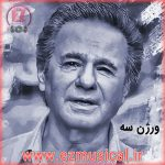 Aref - Ki Behtar Az To v3