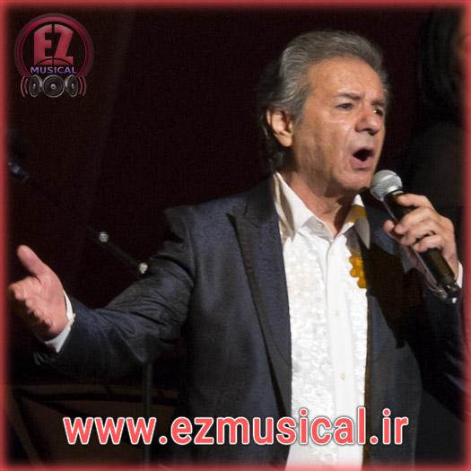 Aref - Mojezeye Eshgh