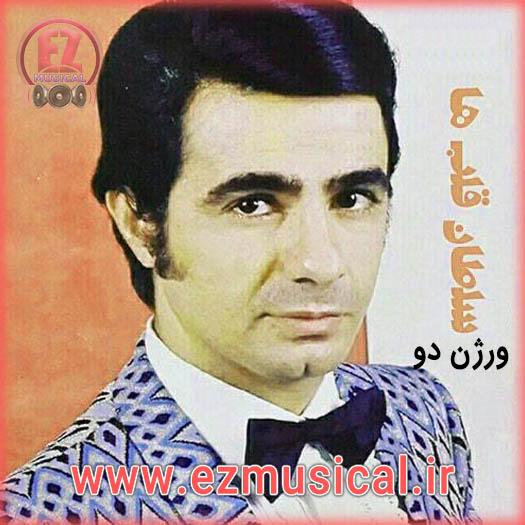 Aref - Soltane Ghalbha v2