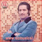 Kouros Sarhangzadeh - Dige Ashegh Shodan Fayde Nadare