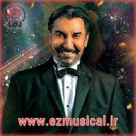 Faramarz Asef - Vaay Vaay