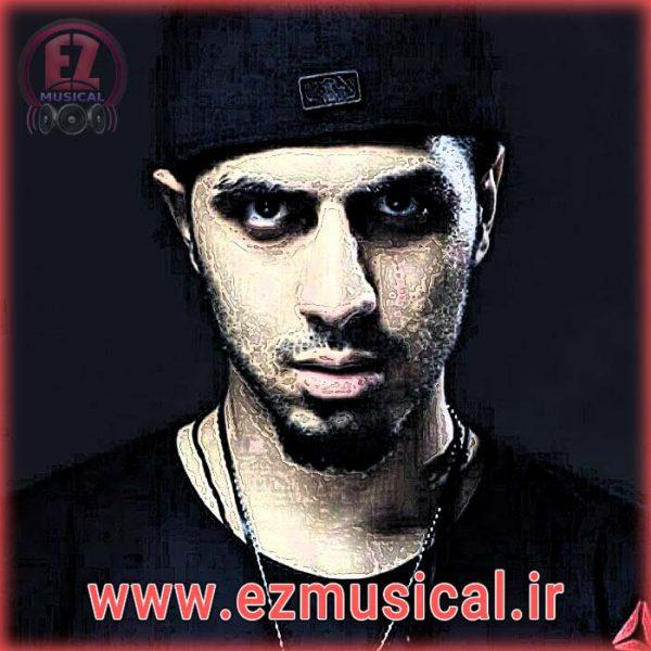 Reza Pishro Ft. Ali Owj - Rap Game